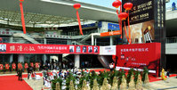 天津致园美术馆盛大开业