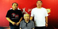 天津市佛教协会会长王剑非访问本网