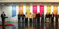 2013亚洲联盟超越设计展