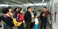 徐胜利中国画作品展在泰达举办