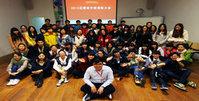 天津美术馆志愿者升级表彰大会