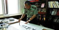 """李翔为""""天津美术网""""题写网名"""