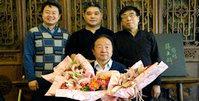 况瑞峰喜收新徒仪式举行