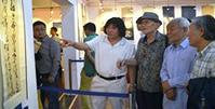 梁崎先生诞辰105周年纪念活动