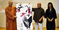 王俊生大写意画展在群众艺术馆开展