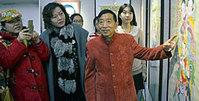 霍庆有年画艺术展举办
