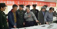 天津美协主席团到警备区慰问