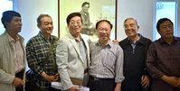 庞黎明水墨肖像画展暨作品研讨会举行