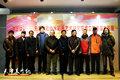 天津市政协水彩画艺术研究院成立 杜晓光担任院长