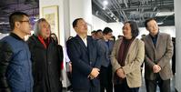 天津青年国画家作品展
