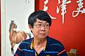 http://www.022meishu.com/huatanzhuanti_news/2016/07-28/31756_0.html