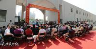金带福路文化传播中心周年庆典