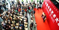 中国书法艺术大展在天津开幕