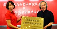 霍春阳花鸟画艺术研究所在津成立