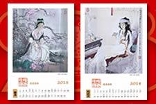 杨德树先生2018年《金陵十二钗》台历欣赏