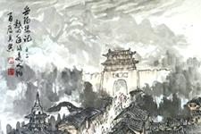 著名画家王金厚完成《岳阳楼记》组画