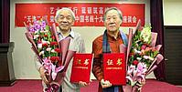纪振民、姬俊尧荣获十大年度人物