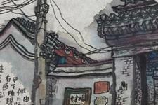 """走进当代女画家陈阳的水墨""""故居系列"""""""