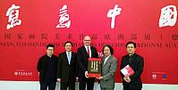贾广健出席写意中国欧洲巡展
