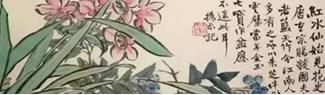 赵之谦:影响了吴昌硕和齐白石的海派大师