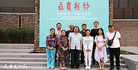贾广健带领学生工笔展现场教学