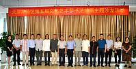 天津高新区第五届文化艺术节主题活动