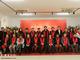 纪念改革开放40年名家邀请展