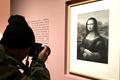 横跨400年版画齐聚中国美术馆