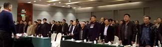 中国收藏家协会全国理事大会召开暨研究员聘任仪式