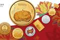 九问2019中国己亥猪年金银纪念币
