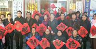 共青团万博manbetx安卓版市委会新春慰问写春联送祝福活动