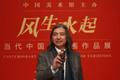 当代中国水彩画作品展在中国美术馆展出