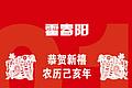 中国当代名家书画珍赏——霍春阳