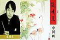 己亥猪年-著名画家张晓彦中国画作品欣赏
