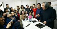 丹青溢彩墨飘香—霍春阳从教五十周年师生作品展
