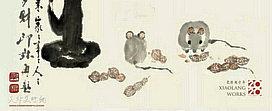 2020庚子鼠年萧朗国画挂历欣赏