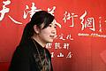 http://www.022meishu.com/Famous_studio/2019/04-30/2670_0.html