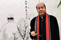 孟庆占创作《凌寒傲雪》《一座山》抗疫