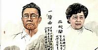 """孟庆占为""""抗疫英雄""""造像"""