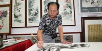 天津画家刘士忠山水画作品欣赏