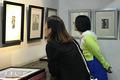 建党百年·中国藏书票百人馆藏展