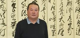 高清图:著名书法家马孟杰作品《天津赋》被天津美术馆收藏