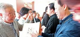 《况瑞峰书八体千字文》捐赠暨签售活动在天津国展中心举行