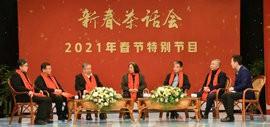 2021新春茶话会——画坛孺子牛:贾广健、李庚、李洋、岳黔山、黄华三、徐福山