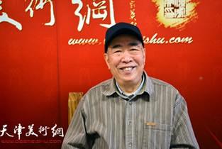著名油画家邓家驹做客天津美术网访谈实录