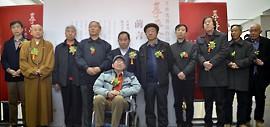 高清图:享受书法―王承尧书法作品展在天津图书馆开展