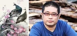 高清图:法度之中 意象之外—姜立志的花鸟画世界