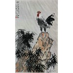 荣宝斋木版水印:徐悲鸿《风雨鸡鸣》
