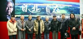 高清图:自游·自在—石增琇水彩画作品展在天津图书馆开幕
