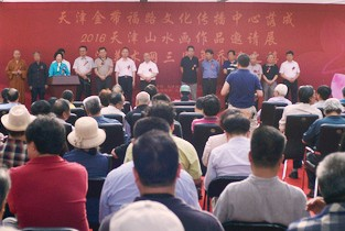 视频:天津金带福路文化传播中心落成典礼仪式